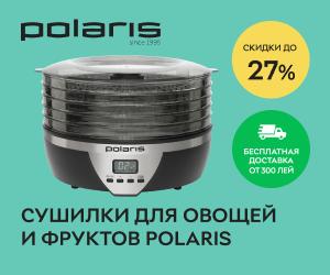 Акция! Скидки до 27% на сушилки для овощей и фруктов Polaris + бесплатная доставка!