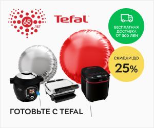 Акция! Встречайте 65-летие бренда и готовьте с Tefal! Техника для приготовления пищи с бесплатной доставкой