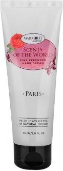 Крем для рук Marigold Natural Paris Парфюмированный 75 мл (5203411042828)