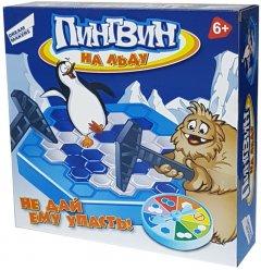Игра детская настольная Dream Makers Пингвин на льду (1219) (4812501160475)