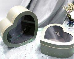 Набор подарочных коробок Ufo картонных 2 шт Серых (56201-004 Набор 2 шт GREY серд.)