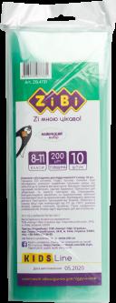 Комплект обложек для учебников ZiBi Kids Line 8-11 класс 200 мкм 10 шт (ZB.4731)
