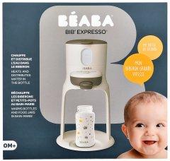 Подогреватель детских бутылочек 3 в 1 Beaba Bib'expresso Белый (912692)