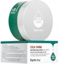 Гидрогелевые патчи для глаз FarmStay Cica Farm Nature Solution Eye Patch с центеллой азиатской 60 шт 90 г (8809460461145)