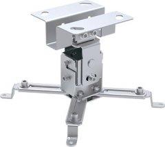 Кронштейн для проектора Brateck PRB-2S Silver