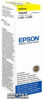 Контейнер Epson L100/L200 Yellow (C13T66444A)
