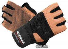 Перчатки для фитнеса MadMax Professional MFG 269 (S) Коричневый (8591325002357)