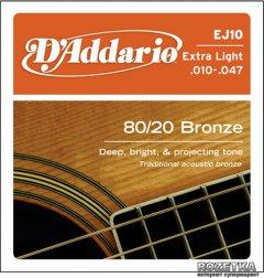 DAddario EJ10 Bronze 80/20 Extra Light (10-47)