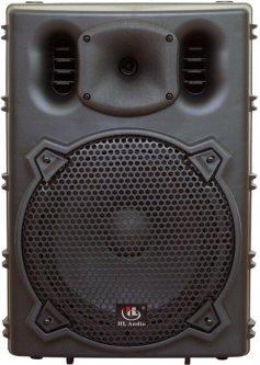 HL Audio B10A Usb
