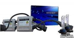 Комплект ксенона Infolight Expert 35W Н1 6000К (Н1 6К I E)