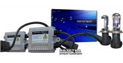 Комплект биксенона Infolight Expert 35W Н4 6000К (Би Н4 6К I E)