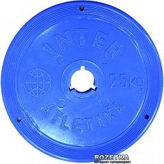 Диск тренировочный InterAtletika Синий 2.5 кг (SТ 521-3)