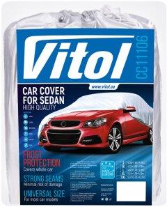 Тент автомобильный Vitol CC11106 S Серый