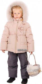 Зимова куртка Модний карапуз Ваніль 03-00544 98 см Бежева (4822074335446)