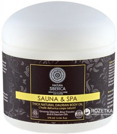 Масло для тела Natura Siberica Даурское Sauna & Spa 370 мл (4744183010505)