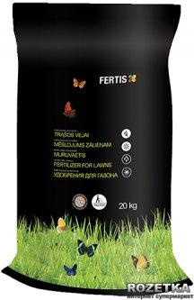 Весеннее удобрение для газона Fertis без хлора и нитратов 20 кг (10506886) 4770767316664/4779039690372
