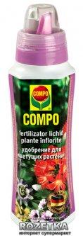 Удобрение Compo для цветущих растений 500 мл (4529)