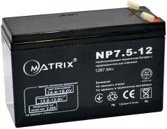 Аккумуляторная батарея Matrix 12V 7.5Ah (NP7.5-12)