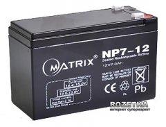 Аккумуляторная батарея Matrix 12V 7Ah (NP7-12)