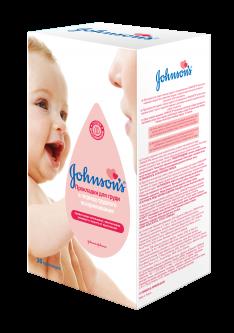 Одноразовые прокладки для груди Johnson's Baby 30 шт (3574660444339)