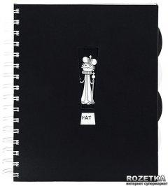 Блокнот Economix В5 в клетку 150 листов Черный (20228-02)