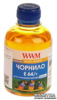 Чернила WWM E64 Epson L110/L210/L355 200 мл Yellow (E64/Y)