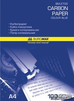Бумага копировальная Buromax А4 100 листов Синяя (BM.2700)