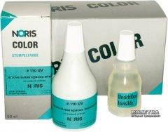 Штемпельная краска Noris-Color 110 UV 25 мл Ультрафиолетовая