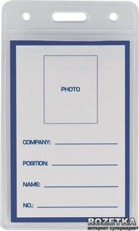 Набор бейджей вертикальный Buromax 65x109 мм 10 шт (BM.5403)