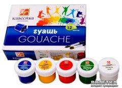 Краски гуашевые Луч Классика 12 цветов 20 мл в картонной упаковке (19С1277-08) (4601185007882)