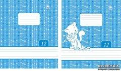 Набор тетрадей ученических 25 шт Тетрада Жемчужина А5 в линейку 12 листов (2 дизайна) (492057)