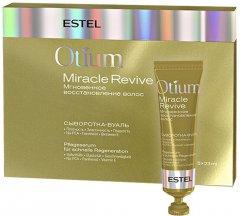 Сыворотка-вуаль Estel Professional Otium Miracle Мгновенное восстановление 5 х 23 мл OT.112 (4606453046921)