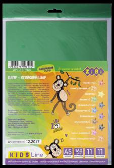 Набор цветной бумаги Zibi А5 Самоклеящийся 11 листов 11 цветов (ZB.1954)