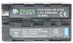 Aккумулятор PowerPlant для Sony LED NP-F750 (4775341113660)