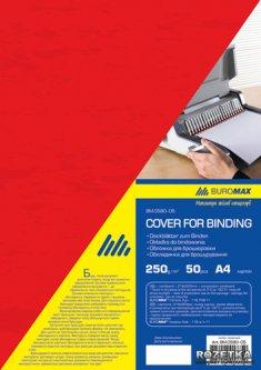 Обложка для брошюрования картонная Buromax A4 250 мкм 50 шт Красная (BM.0580-05)