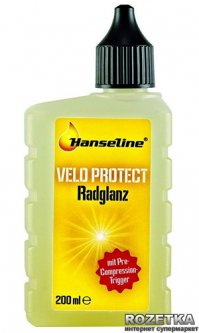 Средство для ухода за велосипедом Hanseline Radglanz 200 мл (300224)