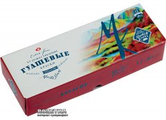 Набор гуашевых красок Невская палитра Мастер Класс 12 цветов 40 мл (4607010582579)