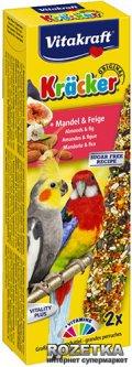 Лакомство для австралийских попугаев Vitakraft с фруктами 180 г (4008239212894)