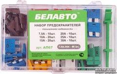 Набор предохранителей Белавто 7.5 - 30 А 80 шт (АП67)
