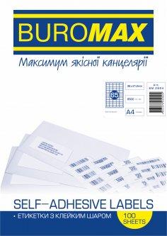 Набор этикеток самоклеящихся Buromax 100 листов А4 38х21.2 мм Белые (BM.2864)