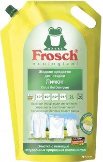Жидкое средство для стирки Frosch Лимон 2 л (4009175112965)