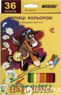 Карандаши цветные Marco Пегашка 36 цветов (1010-36СВ)