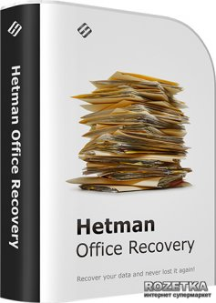 Hetman Office Recovery для восстановления Microsoft Office, OpenOffice Домашняя версия для 1 ПК на 1 год (UA-HOR2.1-HE)