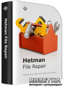 Hetman File Repair для восстановления поврежденных файлов Домашняя версия для 1 ПК на 1 год (UA-HFRp1.1-HE)