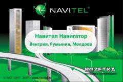 Навигационная система «Навител Навигатор» с пакетом карт «Венгрия, Румыния, Молдова» (Бессрочная электронная лицензия для 1 устройства на Андроид, бумажный конверт)