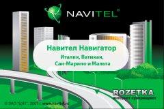 Навигационная система «Навител Навигатор» с пакетом карт «Италия» (Бессрочная электронная лицензия для 1 устройства на Андроид, бумажный конверт)