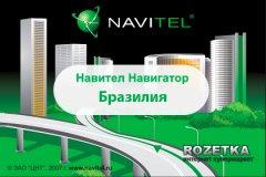 Навигационная система «Навител Навигатор» с пакетом карт «Бразилия» (Бессрочная электронная лицензия для 1 устройства на Андроид, бумажный конверт)