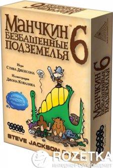 Настольная игра Hobby World Манчкин 6. Безбашенные Подземелья (4620011813299)