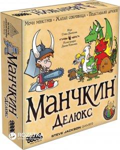Настольная игра Hobby World Манчкин Делюкс (4620011811530)