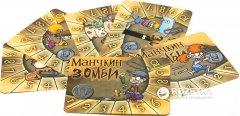 """Настольная игра Hobby World Набор счетчиков уровней """"Манчкин Зомби"""" Желтый (4620011810762)"""